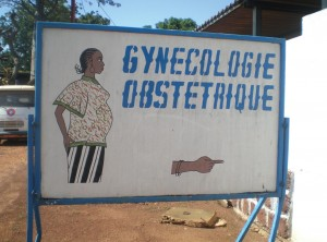 Gynaecology and Obstetrics Ward, Burkina Faso